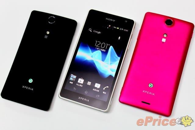 เผยผลโหวต Xperia TX  สีไหนที่คนอยากได้มากที่สุด