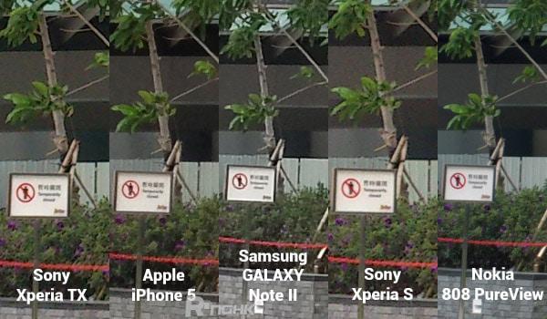 เทียบกล้อง Xperia TX, Xperia S, 808 PureView, iPhone 5 และ Galaxy Note 2