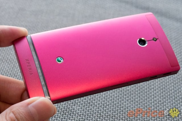 Android 4.1.2 (6.2.A.0.269) firmware ใหม่สำหรับ Xperia P