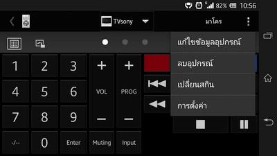 Screenshot_2013-04-01-10-56-05 (Copy)