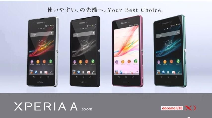 DoCoMo ประกาศเปิดตัว Sony Xperia A (SO-04E) อย่างเป็นทางการ 17 พ.ค.นี้