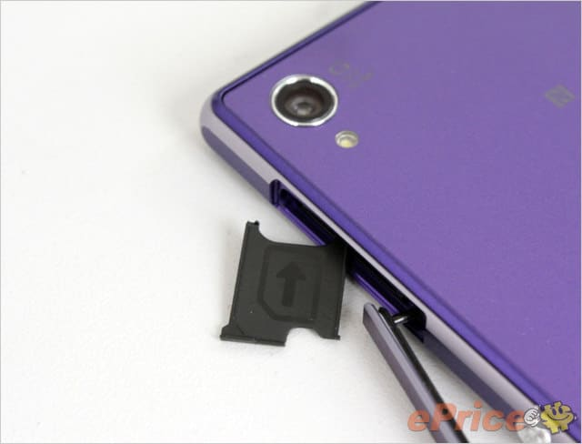 Xperia-Z1-Purple_9