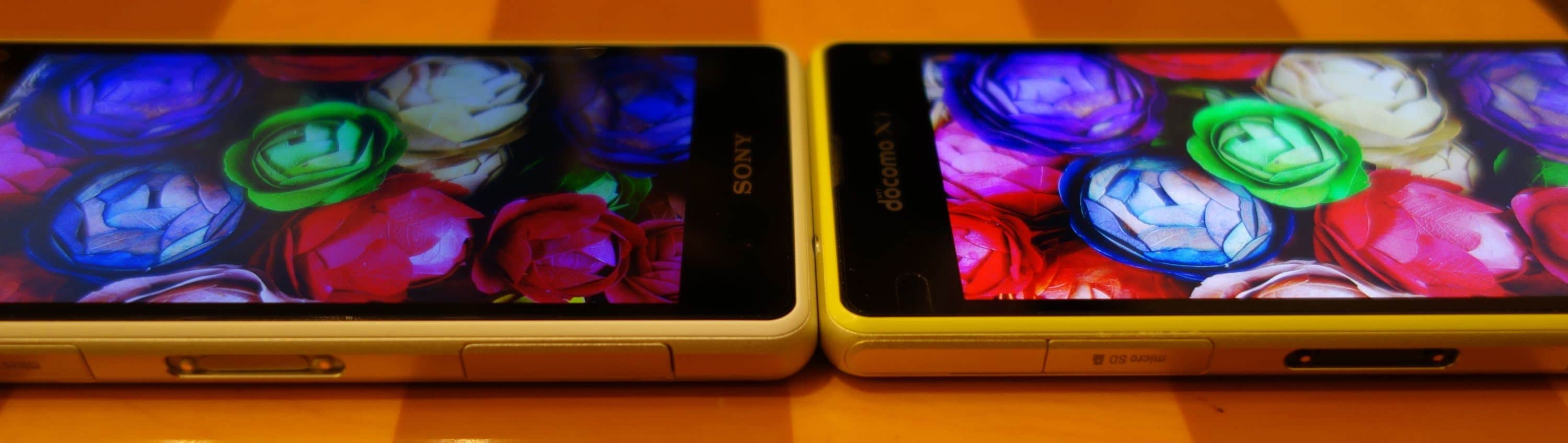 Xperia-Z1-f-display-lottery_2