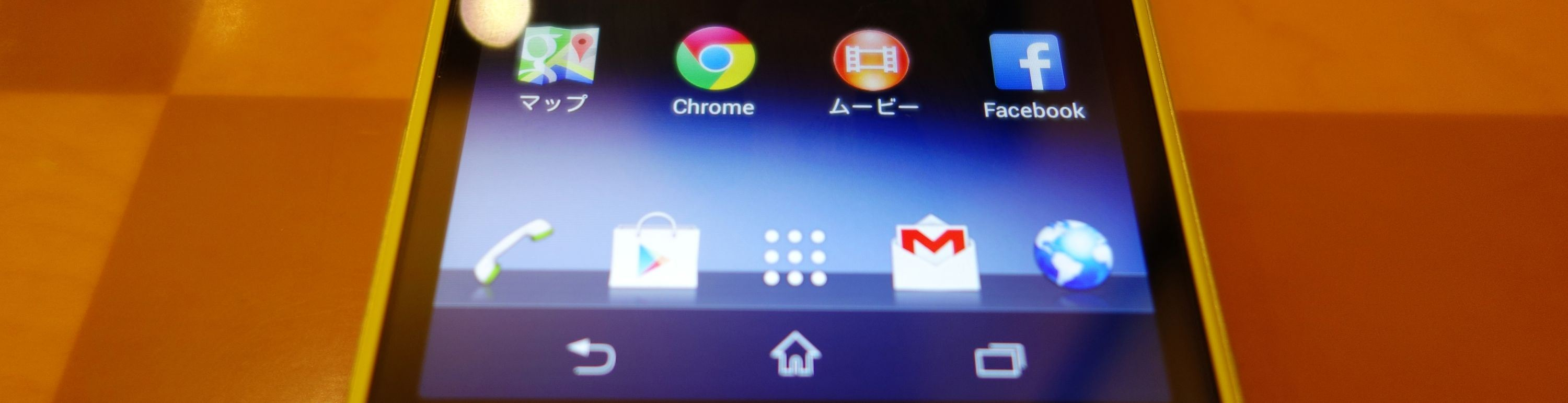 Xperia-Z1-f-display-lottery_5
