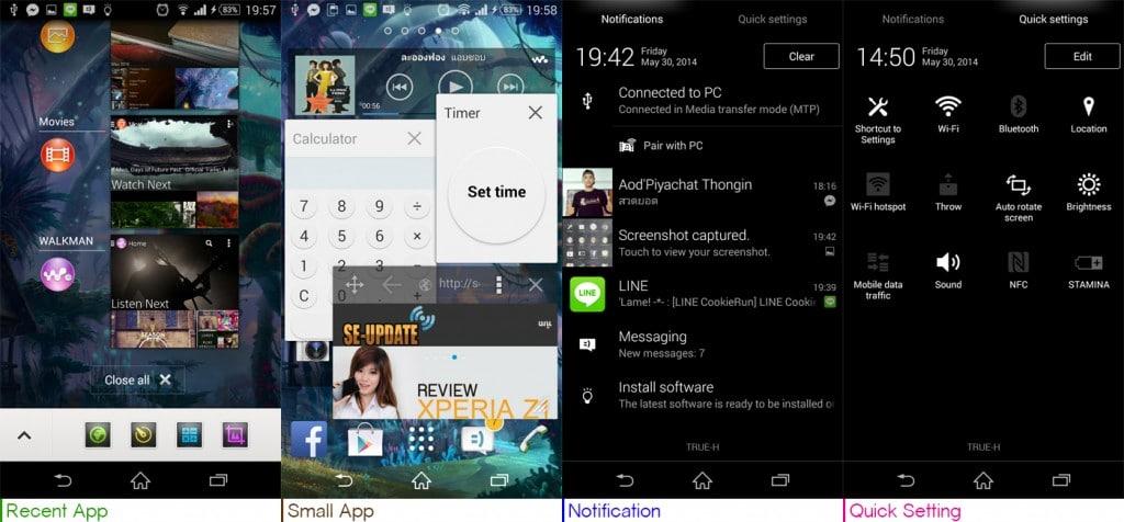 appscreen2