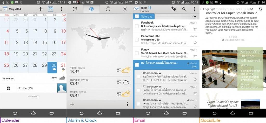 appscreen4
