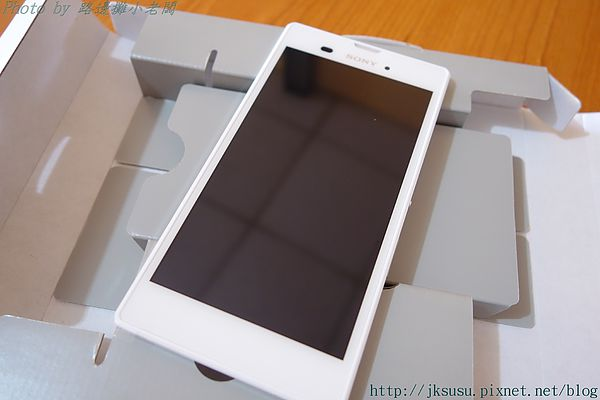 Xperia-T3-unboxed_5