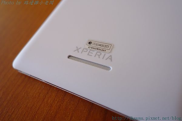 Xperia-T3-unboxed_7