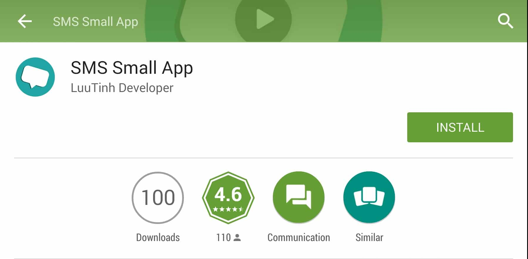 SMS Small App