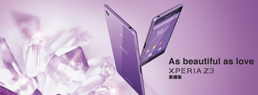 Xperia Z3 Purple Diamond Edition