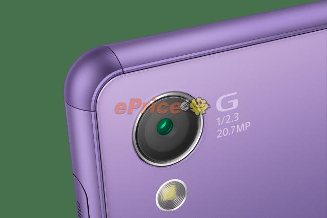 Purple-Xperia-Z3_5