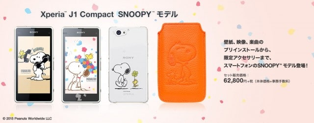 Xperia-J1-Compact-SNOOPY_1-640x251
