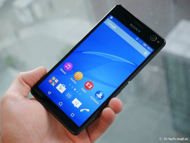 Xperia-C4-hands-on_1-640x480