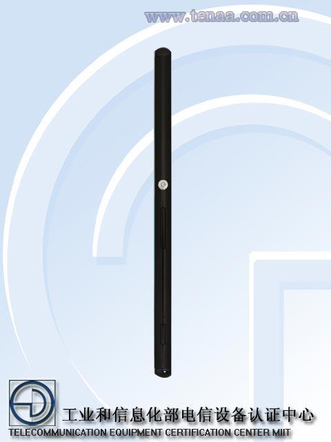 Xperia-Z4-E6533_2