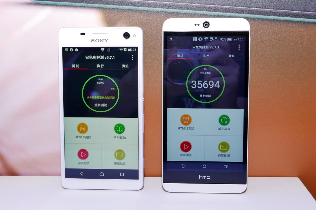 Xperia C4 vs htc desire 826 compare02