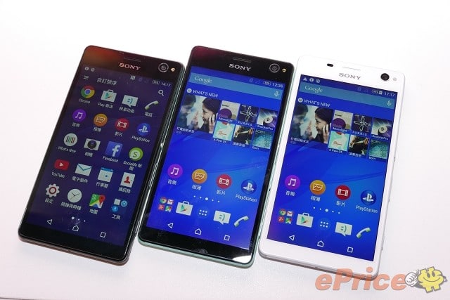 Xperia C4 vs htc desire 826 compare08