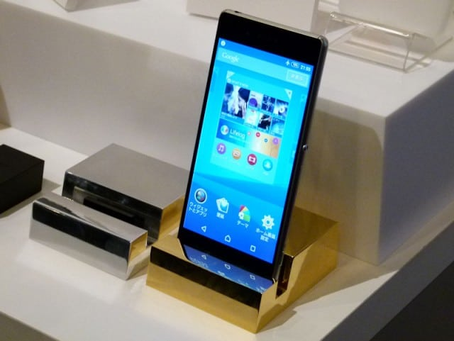 MSY-Solid-Metal-Charging-Dock_Xperia-Z4_2-640x481