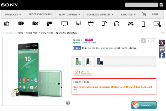 Xperia-C5-Ultra-Hong-Kong-sell-out-640x429