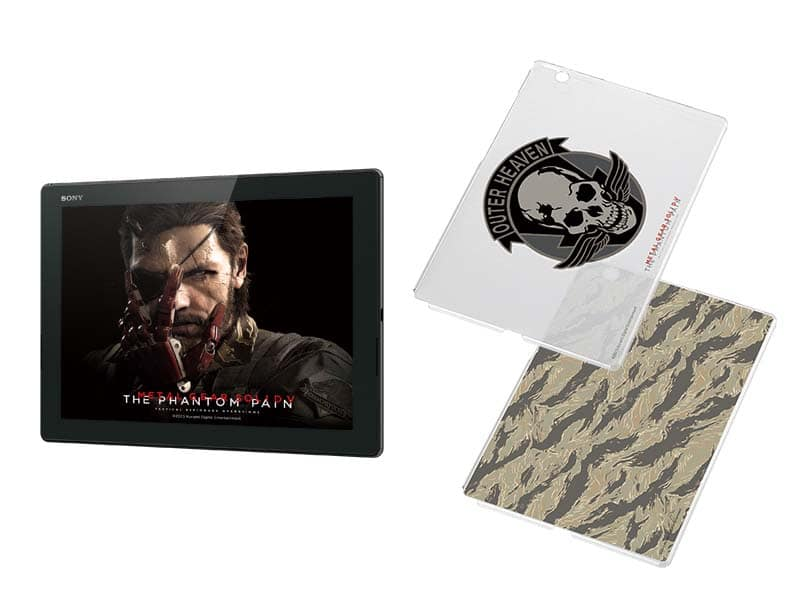 z4 tablet metal gear solid