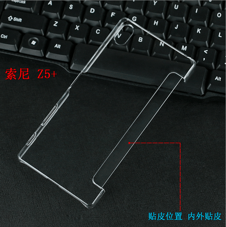 z5 plus case leak