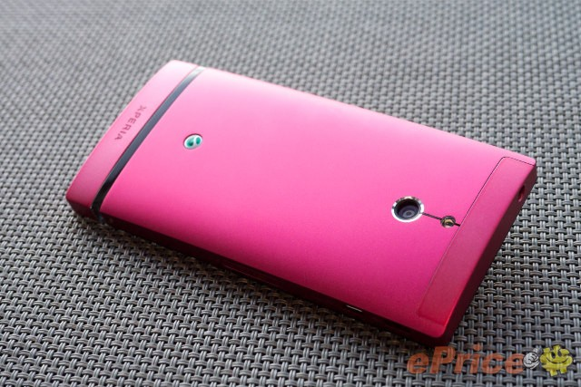 xperia s pink2