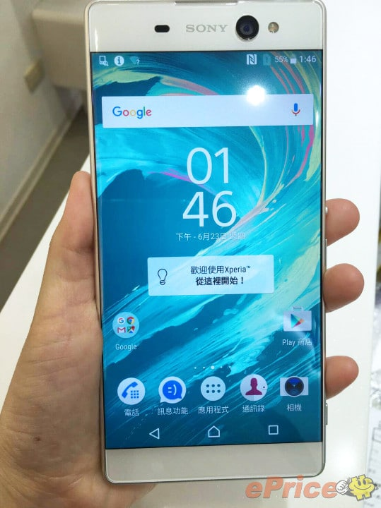 xperia xa ultra hands on 07