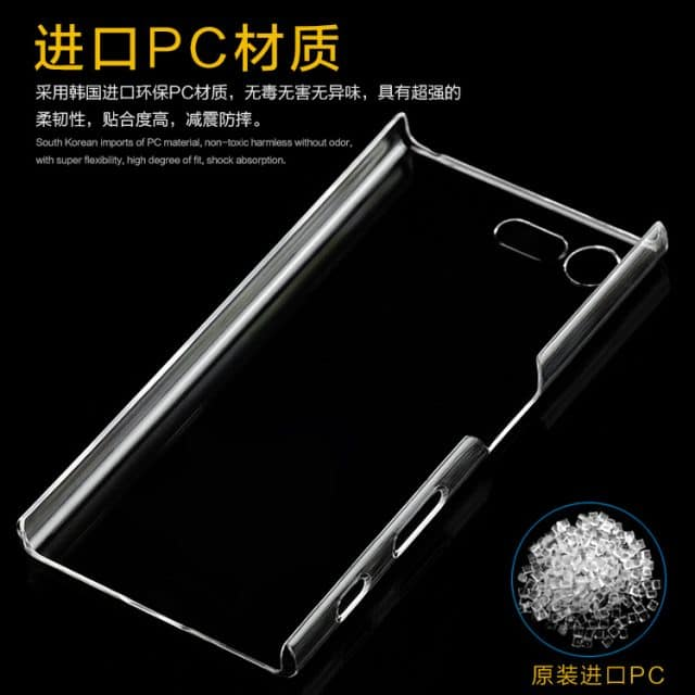 Xperia X Compact Clear case 07