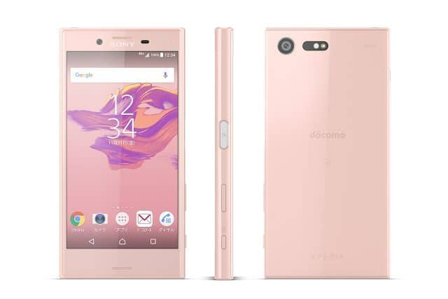 pink-xperia-x-compact-640x427
