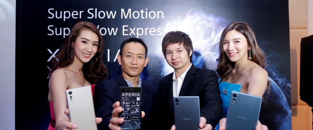 """[PR]โซนี่ไทยเผยโฉมสุดยอดสมาร์ทโฟนแห่งปี """"Xperia XZs"""" ชูเทคโนโลยีการถ่ายแบบ Super Slow Motion ที่ดีที่สุดรุ่นแรกของโลก!"""